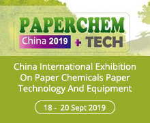 China International Exhibition On Paper Chemicals Paper Technology And Equipment