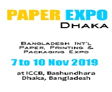 3P Expo - Bangladesh Int'l Paper, Printing & Packaging Expo 2019