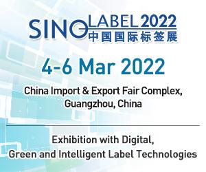 SINO Label 2022