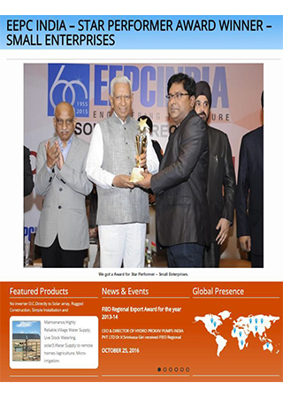 EEPC INDIA – STAR PERFORMER AWARD WINNER – SMALL ENTERPRISES