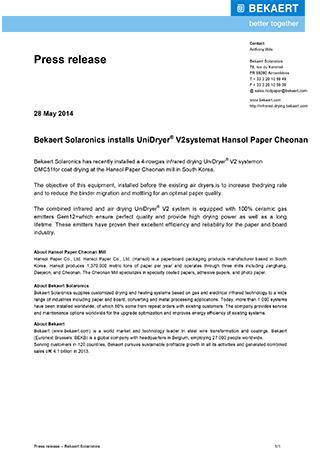 Bekaert Solaronics installs UniDryer®  V2 system at Hansol Paper Cheonan