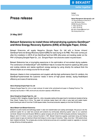 Bekaert Solaronics to install three infrared drying systems GemDryer® and three Energy Recovery Systems (ERS) at Dongda Paper, China.