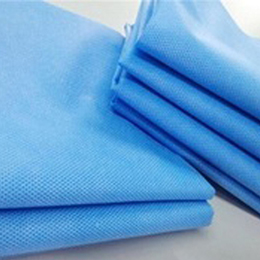 oripol nano secure antimicrobial non woven fabric