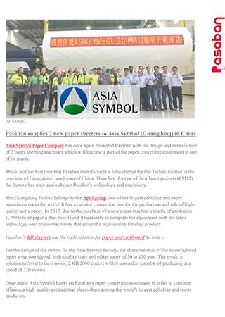 Pasaban supplies 2 new paper sheeters to Asia Symbol (Guangdong) in China