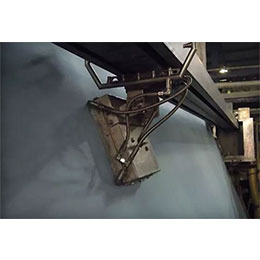 Forming Fabric Cleaners