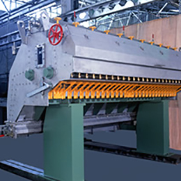 head box paper machinery