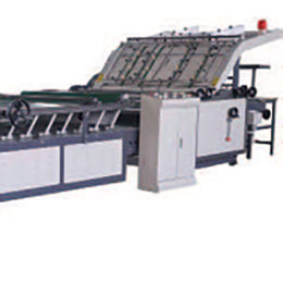 sheet laminator