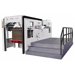 xmq-1100 automatic die cutting machine