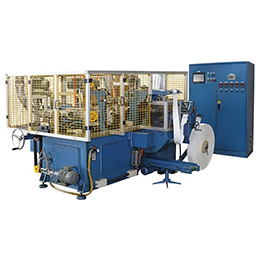scm-h horizontal 150pcs-min high speed automatic paper cup machine